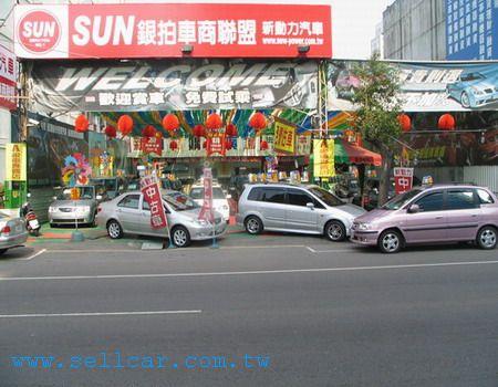 每部車均享〝法院公證〞詳情見<<公司官方網站>>.. 照片6
