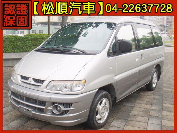 【松順汽車】2004 中華SPACE G 照片1