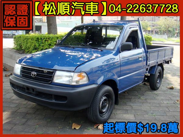 toyota zace with Car Information on Car information besides 213864 Shock Absorber For Toyota Revo moreover Tercel E6 B2 B9 E7 AE B1 E8 93 8B in addition Xe Fiat Siena Phu Yen also Car information.
