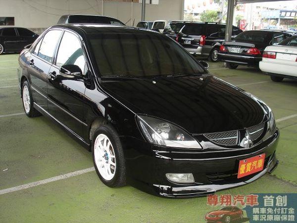 Mitsubishi 三菱 Global 照片2