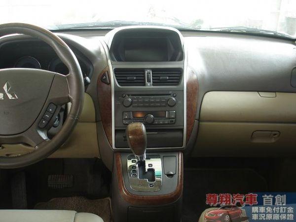 Mitsubishi 三菱 Savrin 照片8