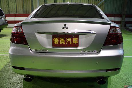 Mitsubishi 三菱 Grunde 照片5