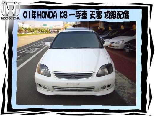 HINDA/K8 照片1