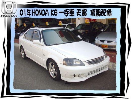 HINDA/K8 照片2