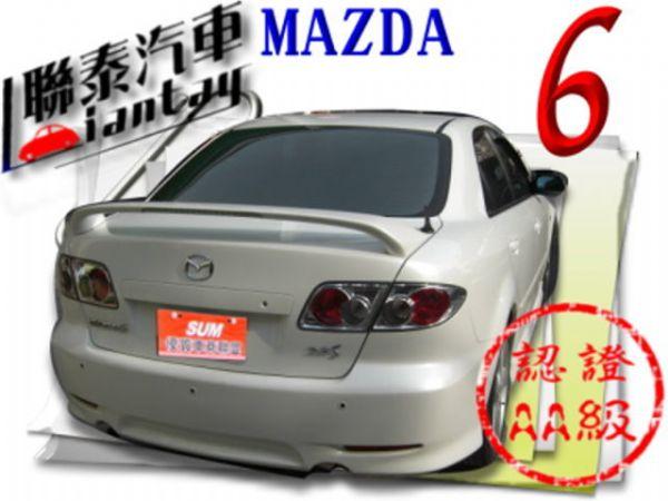 SUM聯泰汽車~2004型式MAZDA6 照片10