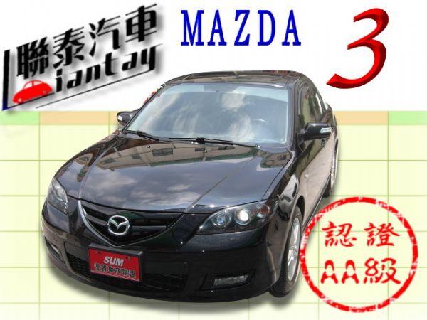 SUM聯泰汽車~2008型式MAZDA3 照片1