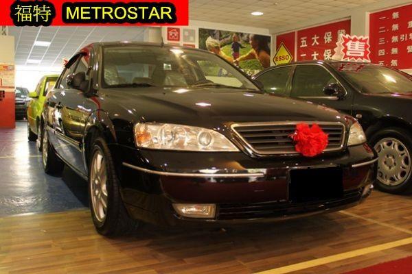 福特 METROSTAR 2.0 黑色 照片1