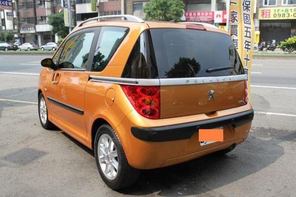 寶獅 1007 1.4 橘色 照片10