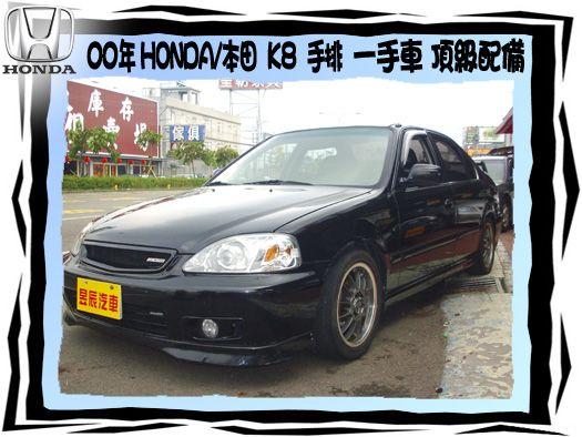 HONDA/K8 照片1