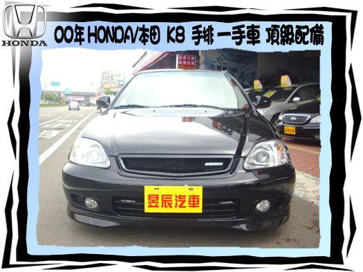 HONDA/K8 照片2