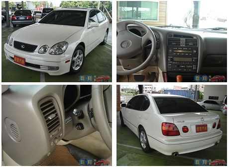 Lexus 凌志 GS 300 照片1