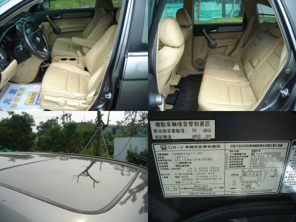大眾汽車 09 CRV 照片3
