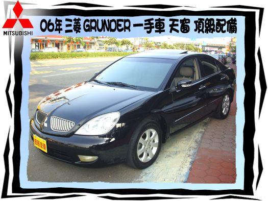 三菱/GRUNDER 照片1