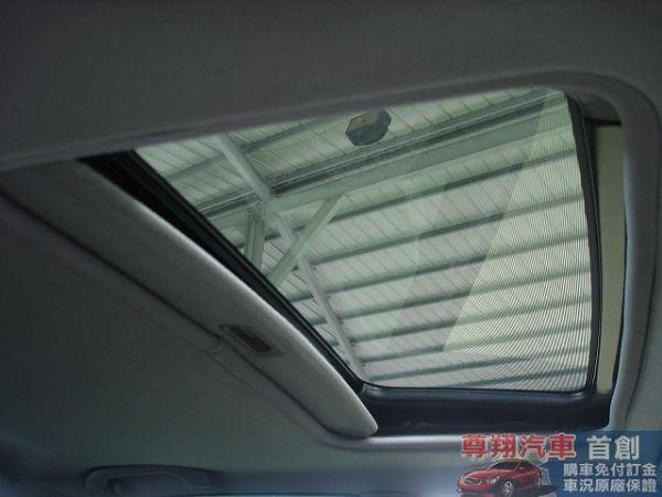 Mitsubishi 三菱 Virage 照片10