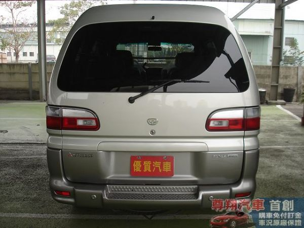 Mitsubishi 三菱 Space  照片4