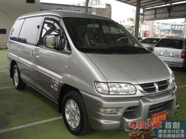 Mitsubishi 三菱 Space  照片6