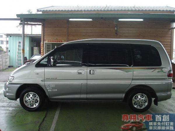 Mitsubishi 三菱 Space  照片7