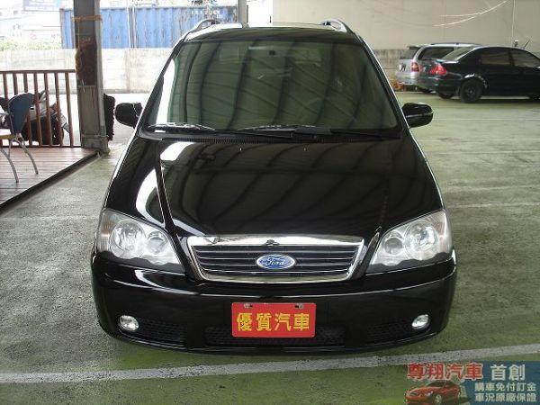 Ford 福特 MAV 照片2
