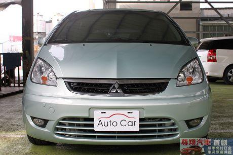 Mitsubishi 三菱 Colt P 照片3