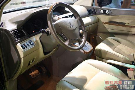 Mitsubishi 三菱 Savrin 照片7