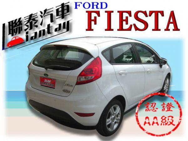 SUM聯泰汽車~2009年FIESTA 照片10