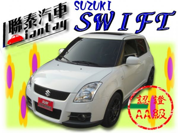 SUM聯泰汽車~2006年 SWIFT 照片1