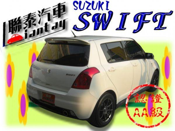 SUM聯泰汽車~2006年 SWIFT 照片10
