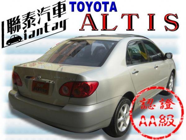 SUM聯泰汽車~2003年 ALTIS 照片10