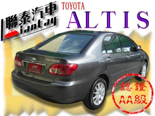 SUM聯泰汽車~2007年 ALTIS 照片10