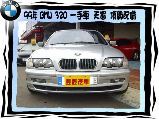 BMW/320 照片1