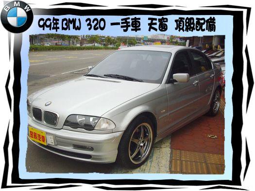 BMW/320 照片2