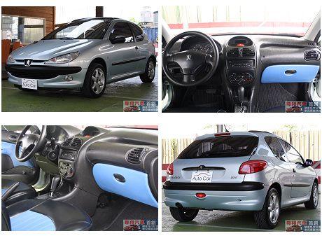 Peugeot 寶獅 206 照片1