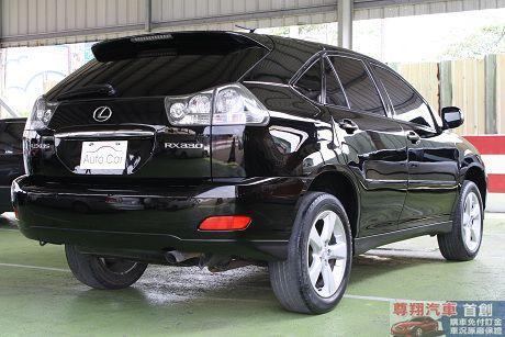 Lexus 凌志 RX 330 照片9