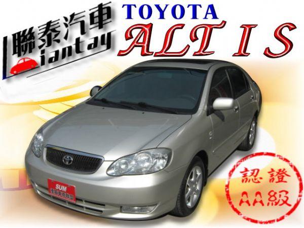 SUM聯泰汽車~2003 ALTIS 照片1