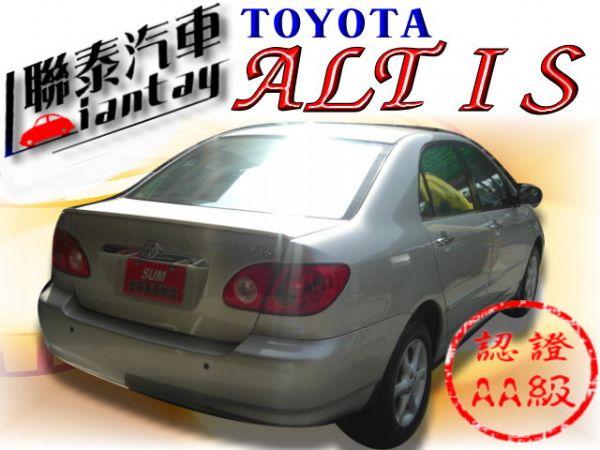 SUM聯泰汽車~2003 ALTIS 照片10