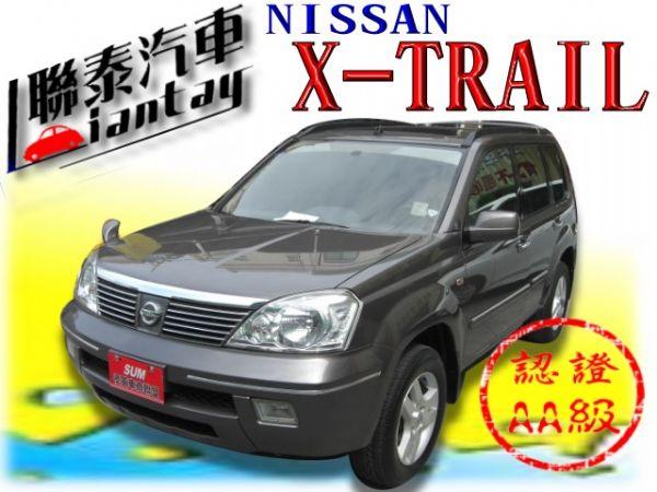 SUM聯泰汽車~2005年X-TRAIL 照片1