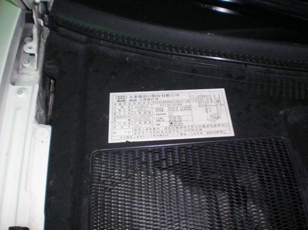 Audi 奧迪 A4 照片9