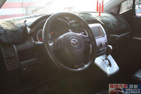 Mazda 馬自達 5 照片6