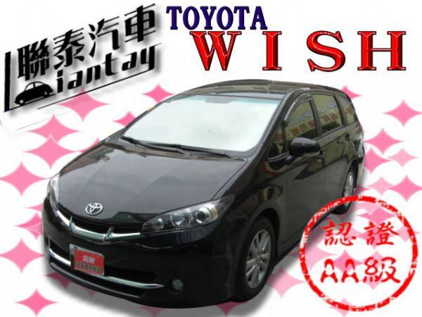 SUM聯泰汽車~2010年 WISH  照片1