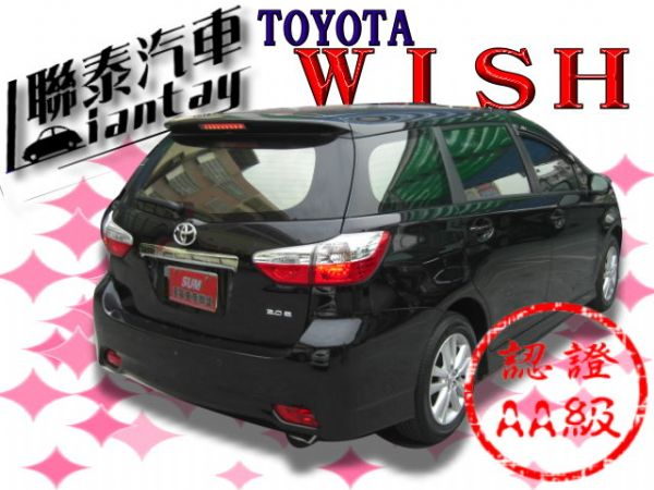 SUM聯泰汽車~2010年 WISH  照片10