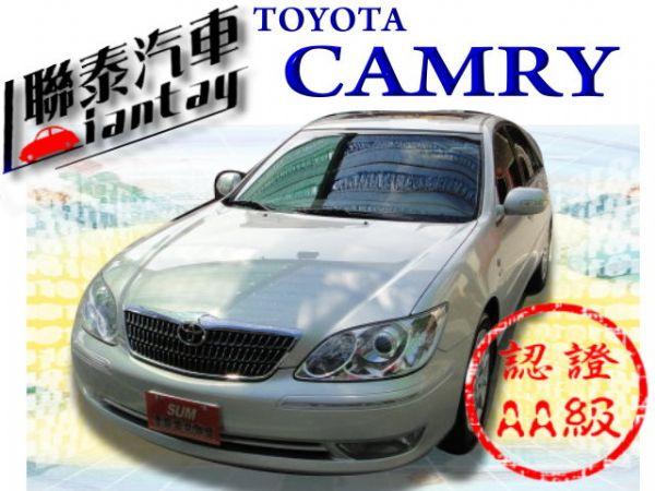 SUM聯泰汽車~2004型式 CAMRY 照片1