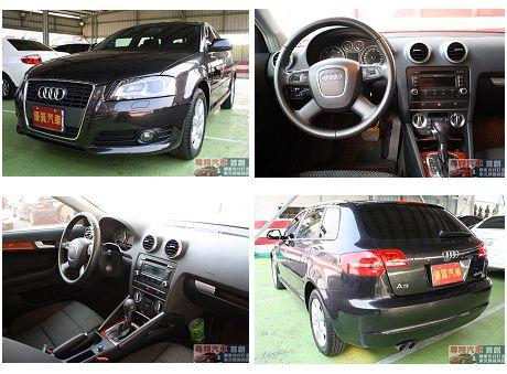 Audi 奧迪 A3 TDI 照片1