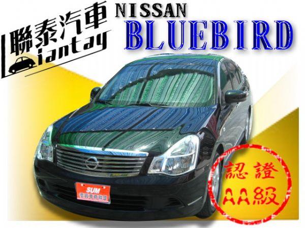 SUM聯泰汽車~2009型式 青鳥 照片1