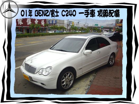 BENZ/C240 照片1