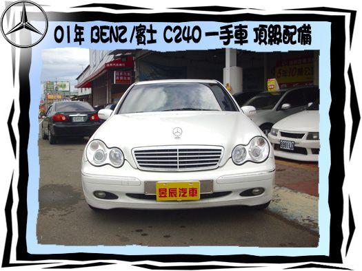 BENZ/C240 照片2