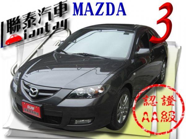 SUM聯泰汽車~2009年 MAZDA3 照片1