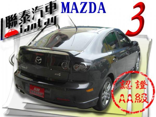SUM聯泰汽車~2009年 MAZDA3 照片10