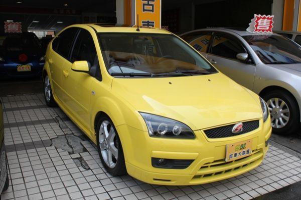 福特 FOCUS 2.0 黃色(手排) 照片1