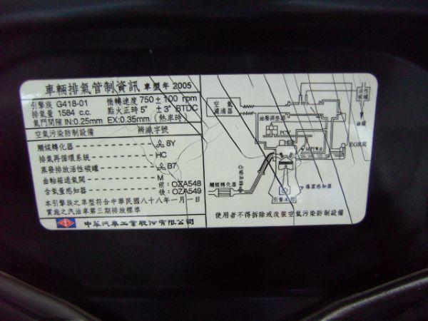 05年 ★一手車★天窗★HID★ 照片8