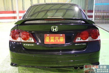 Honda 本田 Civic K12 照片4